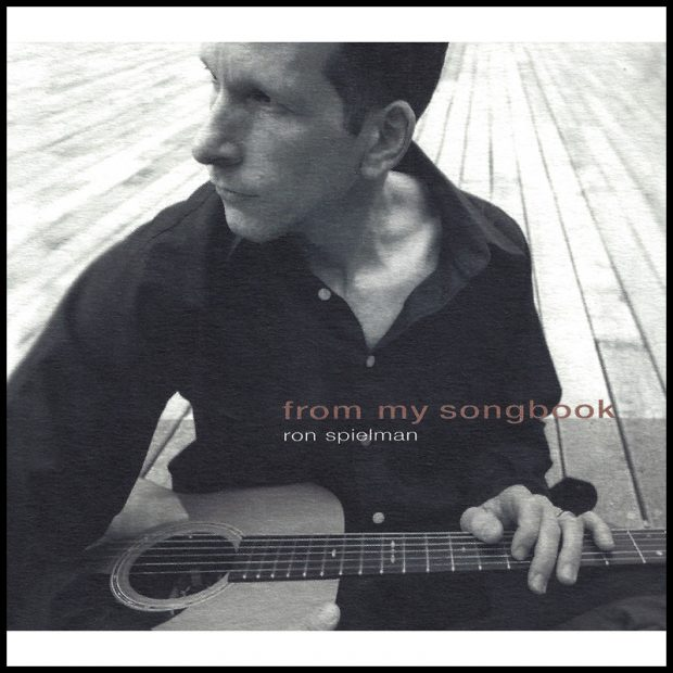 Ron Spielman - From My Songbook Cover