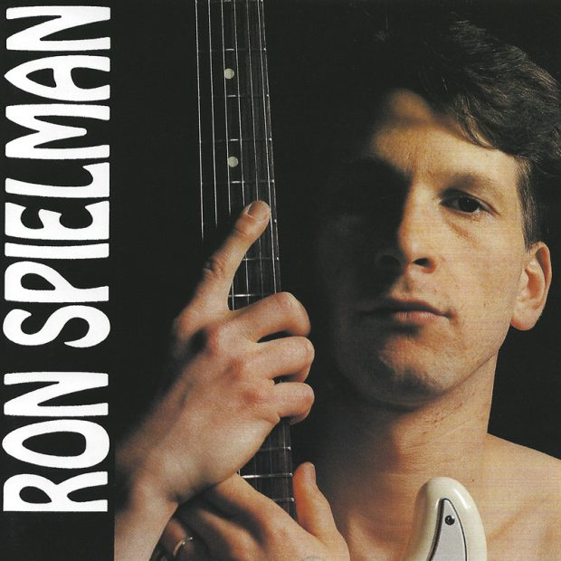 Ron Spielman - Skin & Wire Cover
