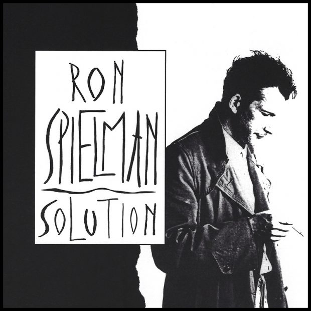 Ron Spielman - Solution Cover